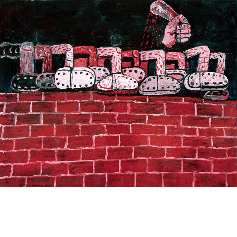 Discipline 1976