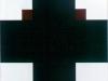 Colossus 1985