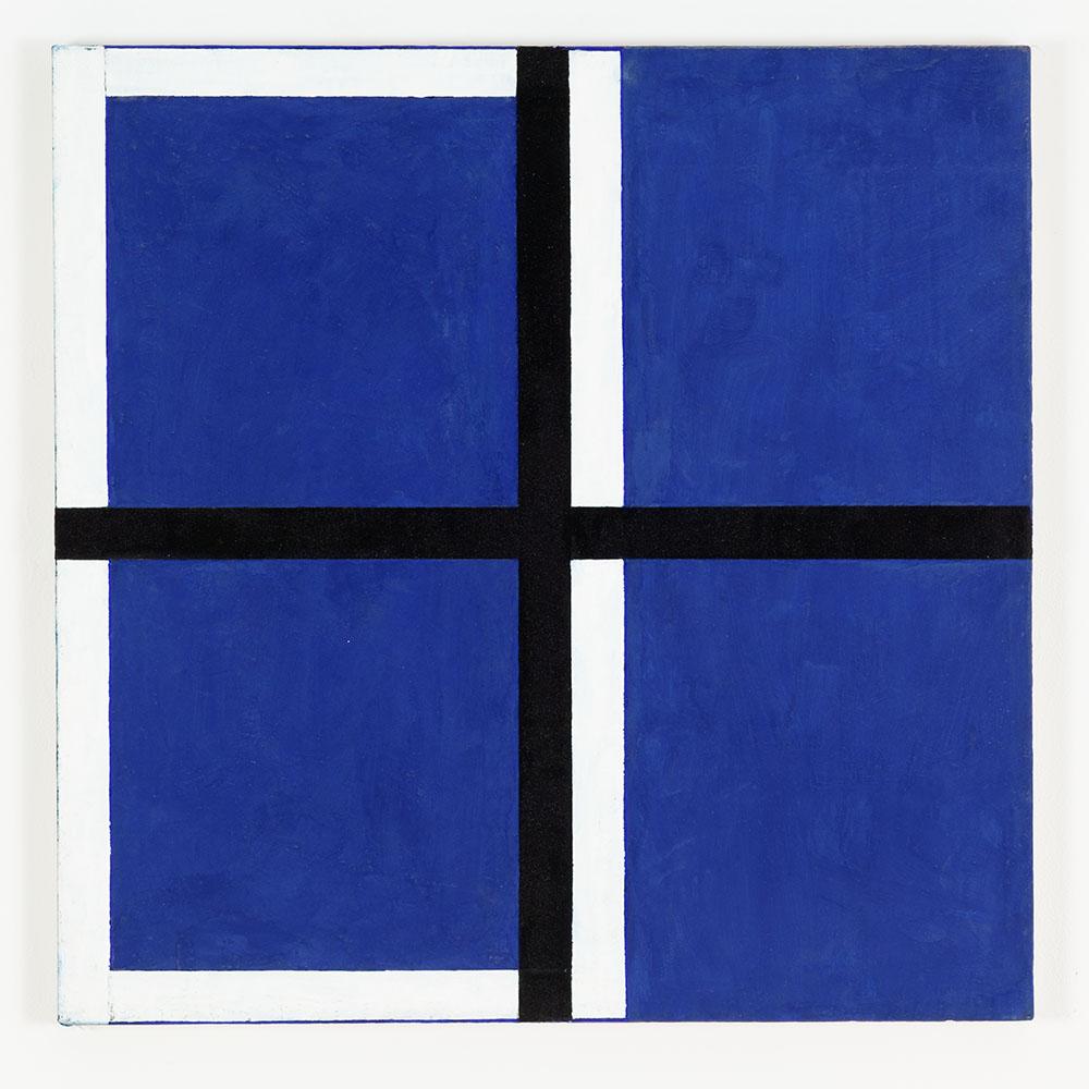 Smaltese Cross, 1989